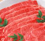 黒毛和牛かたロースうす切り 548円(税抜)