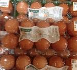 葛城ガーデンファームの赤卵 324円(税抜)