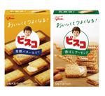 ビスコ 各種 84円(税込)