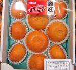 麗紅(れいこう) 1,500円(税抜)