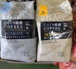 レギュラーコーヒー 430円(税込)
