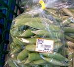 うすい豆 260円(税込)