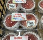 桃 (はなよめ) 594円(税込)