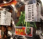 国産豚のやわらかレバニラ 100g当り 193円(税込)