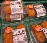 北海道津別物語 クリームコロッケ(カニ・コーン) 322円(税込)
