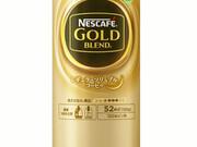 ゴールドブレンド エコ&システムパック 598円(税抜)