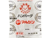 ハンバーグ 168円(税抜)
