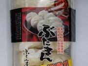 長崎ぶたまん 増量 499円(税抜)