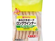 あらびきポークロングウインナーレモン&パセリ 298円(税抜)