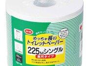 CO-OP めっちゃ長いトイレットペーパー225Mシングル(長尺タイプ) 110円(税抜)