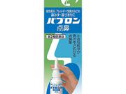 パブロン点鼻 798円(税抜)