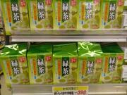 おいしく出せる緑茶 398円(税抜)