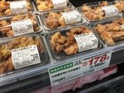 九州産手羽トロの唐揚げ 178円(税抜)