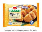 焼おにぎり 279円(税抜)