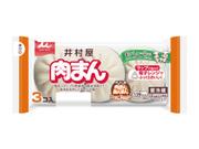 肉まん3P 298円(税抜)