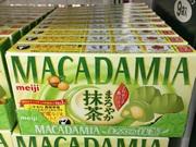 マカダミアまろやか抹茶 198円(税抜)