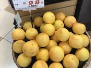 グレープフルーツ(ルビー) 98円(税抜)