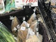 生たけのこ 780円(税抜)