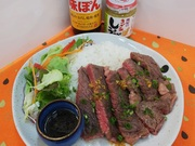 アンガス牛肩ロース肉ステーキ用 258円(税抜)
