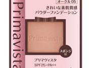 プリマヴィスタ きれいな素肌質感パウダーファンデーション 2,800円(税抜)