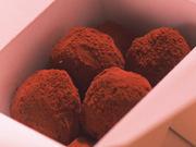 ピーナッツチョコレート 182円(税込)