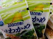 ふえるわかめちゃん 国内産 169円(税抜)