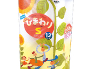 NEWププレひまわり12ロール 228円(税抜)