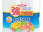 フェルミキッチンタオル 128円(税抜)