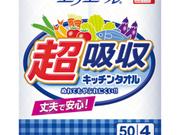 エリエール 超吸収キッチンタオル 138円(税抜)