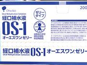 OS-1 ゼリータイプ 188円(税抜)