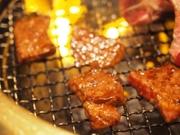 牛カイノミカルビ 味付け 焼肉用 698円(税抜)