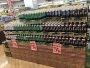 職人の珈琲「無糖・低糖・ミルクに最適」 79円(税抜)