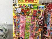らくらく煙少なめ花火LL 980円(税抜)
