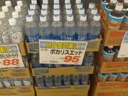 ポカリスエット 95円(税抜)