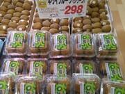 キウイフルーツ(グリーン) 298円(税抜)
