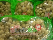 ぶなしめじWパック 98円(税抜)
