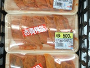 かじき味噌漬 500円(税抜)