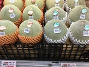 飯岡貴味メロン各種 1,280円(税抜)