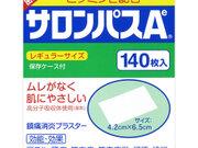 サロンパスAE 798円(税抜)