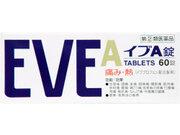 イブA 598円(税抜)