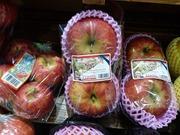 江刺のサンつがるりんご 498円(税抜)