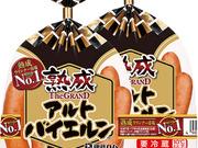 グランドアルトバイエルン 348円(税抜)