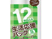 生活応援トイレット12ロール 158円(税抜)