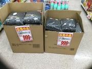 裏起毛スウェット 999円(税抜)
