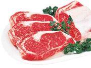 コープス 国産牛ロースステーキ用 798円(税抜)