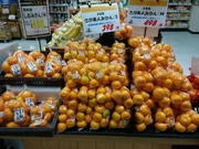 佐賀産 さが美人みかん S 10個入 398円(税抜)