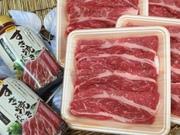 国産牛肩ロースすき焼き用 397円(税抜)