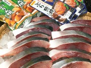 天然ぶり切身 198円(税抜)