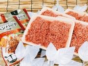 牛・豚挽き肉 99円(税抜)