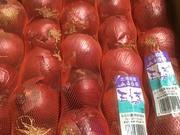 アーリーレッド 198円(税抜)